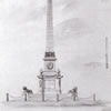 Tanzimat Memorial project, Gaspare Fossati, 1840, (Bellizona Cantonale Archive)