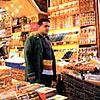 The Egyptian Bazaar