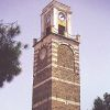 Clock Tower In Kavaya, Albania