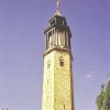 Clock Tower In Pirlepe, Macedonia