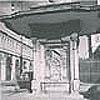 Abdulhamit II Fountain, Istanbul