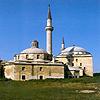Kulliye, Edirne