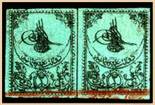 The First Ottoman Stamp