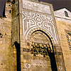 Stone Carving, Portal Of The Courtyard Of The Isa Bey Mosque