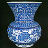 Blue And White Mosque Lamp, Turkish And Islamic Arts Museum