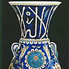 Polychrome Mosque Lamp, Turkish And Islamic Arts Museum