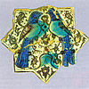 Tile Seljuk First Half Of 13th Century
