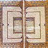 Handwritten Koran, 1828, Silk Paper