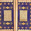 Handwritten Koran, 1540