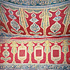 Inside Of Ottoman Tent, Belonging Mahmud II