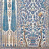 Flower Motifs In Tiles, The Cypress Designed Tiles, The Topkapi Palace Harem Entrance