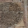 Ornamental medallion from the West portal, the Divrigi Great Mosque