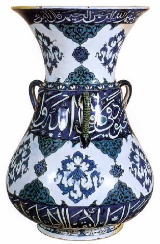 Selcuk And Ottoman Pottery, Mosque Lamp