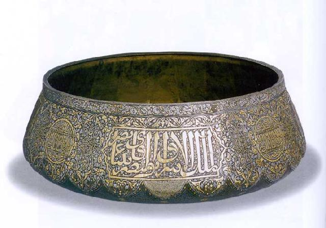 Metal Artwork, Mamluk Brass Bowl, Turkish And Islamic Arts Museum