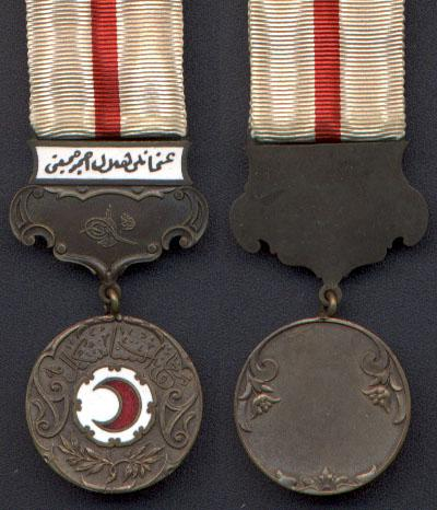 Ottoman Medals and Decorations, Red Crescent Medal (Hilali Ahmer Madalyasi)