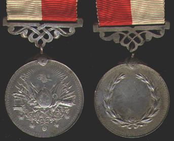 Ottoman Medals and Decorations, Sanayi Medal