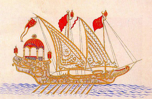 Ship With Afterdeck, Calligraphy