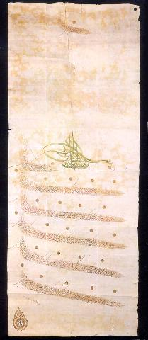 The Tugra Of Sultan Mustafa IV