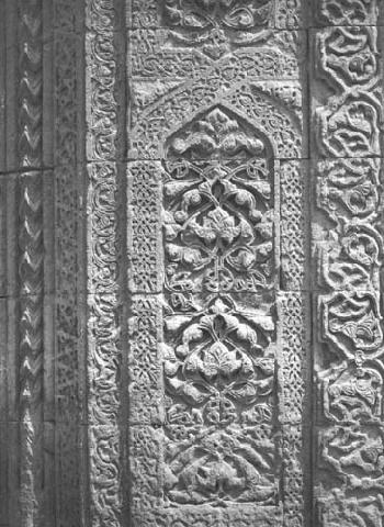 Stone Carving, Portal Of The Bimarhane