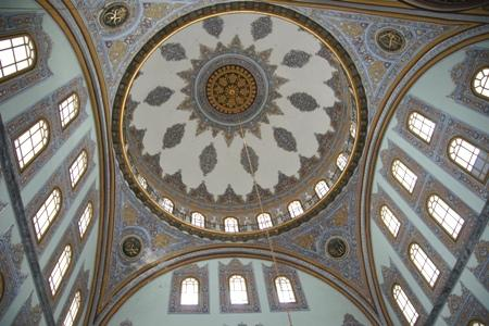 The dome of Nusretiye Mosque