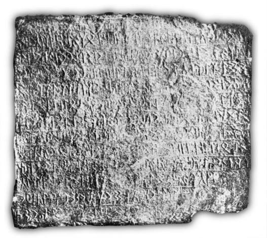 Orkhon Tablet 8th Century