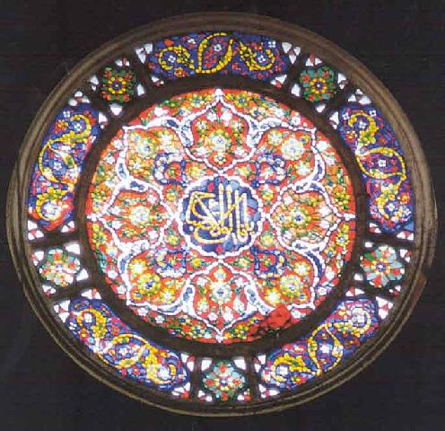 Stained Glass Window, Suleymaniye Mosque
