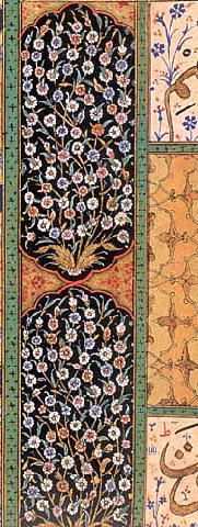 Detail Of The Floral Illumination, Karahisari Kuran