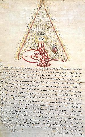 Ferman of Sultan Mustafa III