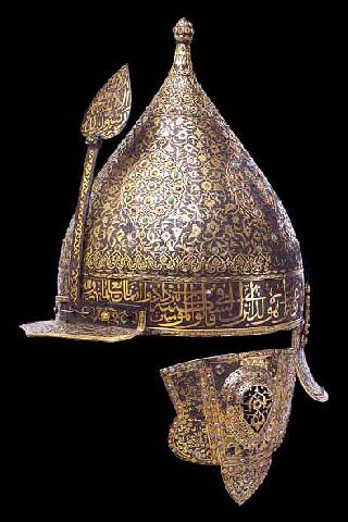 A Jeweled Ceremonial Helmet