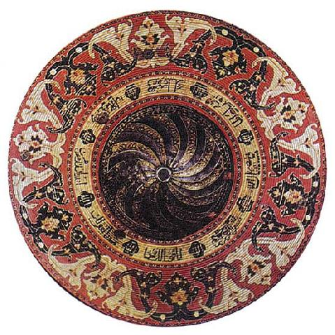 A Leather Shield, Topkapi Museum