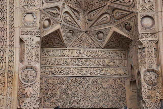 Detail from the West portal, the Divrigi Great  Mosque