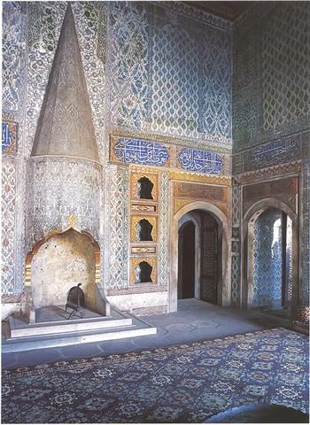 Twin Pavilions in the Harem